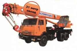 """Автокран """"Клинцы"""" КС-55713-1К-4 25 т. на шасси-КамАЗ-65115"""