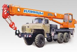 """Автокран """"Клинцы"""" КС-55713-3К_1 25 т. на Шасси-УРАЛ-5557 (6х6)"""