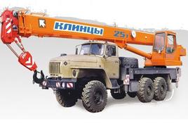 """Автокран """"Клинцы"""" КС-55713-3К-2 25 т. на шасси-урал-5557 (6х6)"""
