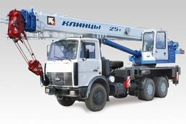 """Автокран """"Клинцы"""" КС-55713-6К-3 25 т. на Шасси-МАЗ-6303А3 (6х4)"""