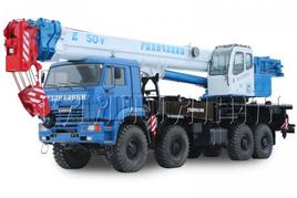 "Автокран ""Галичанин"" КС-65713-5 50 т. на базе автомобильного шасси КАМАЗ-6560 (8х8)"