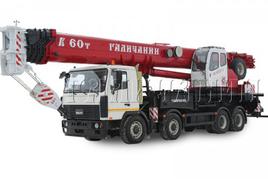 """Автокран """"Галичанин"""" КС-65721-2 60 т. на базе автомобильного шасси МЗКТ-750110 (8x4)"""