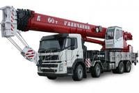 60 тонн