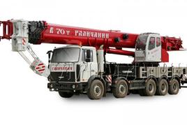 """Автокран """"Галичанин"""" КС-74721-2 70 т. на базе автомобильного шасси МЗКТ-750120 (10x4)"""