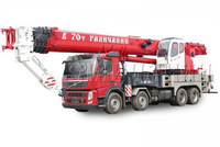 70 тонн